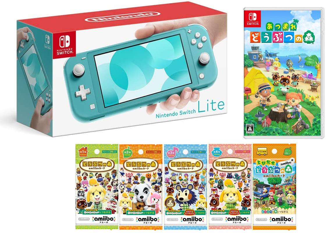 【無料ラッピング対応】任天堂 スイッチライト本体 ターコイズ + あつまれ どうぶつの森アミーボカード5種 (各1パック)Nintendo Switch Lite