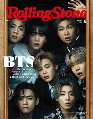 在庫あり 商店 在庫無くなり次第終了 Rolling Stone 爆買い新作 Japan ローリングストーンジャパン BTS vol.15 2021年8月号 25 6
