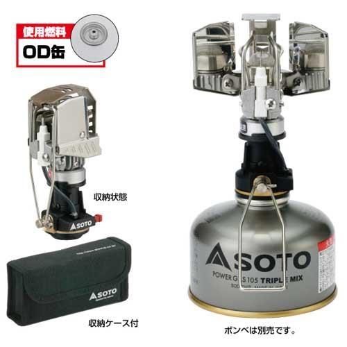SOTO ソト プラチナランタン SOD-250【送料無料】
