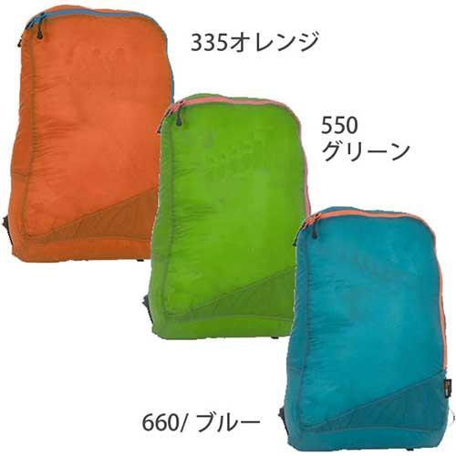 outdoordesigns アウトドアデザイン サミットウルトラライトデイパック 25L 660(ブルー) 1620080660/バッグ リュック ポケッタブル