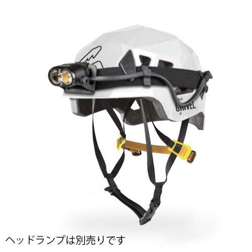 GRIVEL グリベル ステルスHSヘルメット ホワイト GV-HESTEH【送料無料】
