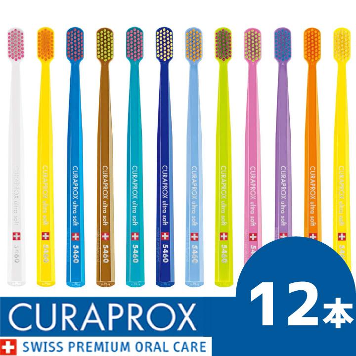 若者の大愛商品 クラプロックス CURAPROX お得 12本セット キュラプロックス  歯ブラシ ハブラシ 歯周病予防 虫歯予防 予防歯科 CS5460 5460本 CSsmart 7600本 歯科専売, Parfait(パルフェ) 4b1ae03f
