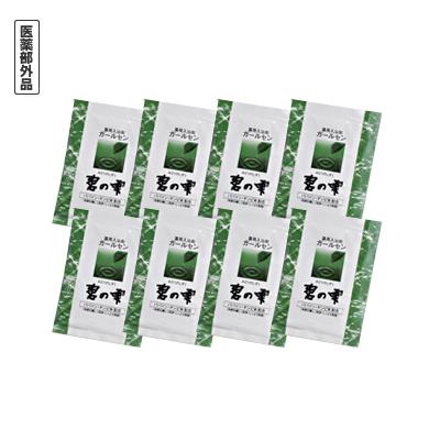 秘密はパパイン酵素!体臭・加齢臭を消臭 送料無料 代引不可のメール便 薬用入浴剤 碧の雫 ガールセン(20g×8包)