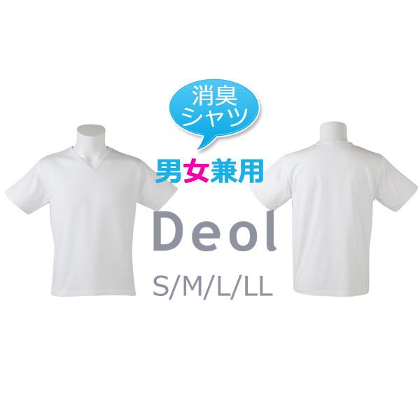 Deol(デオル)VネックTシャツ カラー/ホワイト