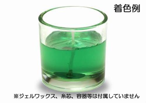 ジェル用液体染料 10ml 全6色 ジェルキャンドル ゼリーキャンドル 材料