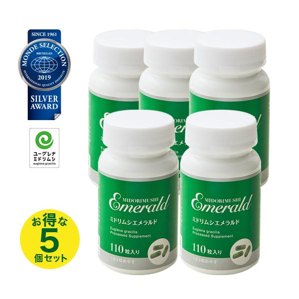 ユーグレナ 高含有 ミドリムシ サプリ ミドリムシエメラルド 110粒入 お得な5本セット ユーグレナ社製造 食事性葉酸 送料無料 免疫力