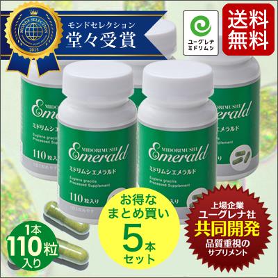 ミドリムシ ミドリムシサプリメント 110粒入 ミドリムシエメラルド ユーグレナ 進化し続ける 高含有 お得な5本セット サプリ 食事性葉酸 ユーグレナ社製造