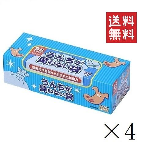 【まとめ買い】BOS(ボス) うんちが臭わない袋 ペット用箱型 SSサイズ 200枚入×4箱