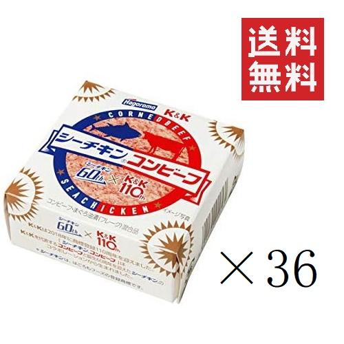 K&K 国分 シーチキンコンビーフ 80g缶×36缶 まとめ買い はごろもフーズ
