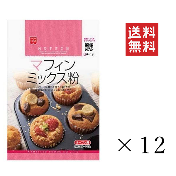 【!!送料無料!!】※北海道・沖縄・離島地域は送料別途 共立食品 マフィンミックス粉 200g×12袋 簡単 お菓子作り 料理 製菓 まとめ買い