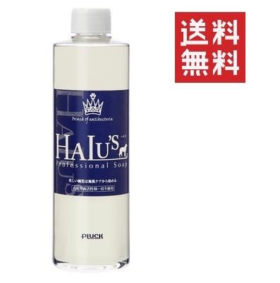 大容量 業務用 膿皮症 外耳炎 マラセチア菌に HALU'Sシャンプー 2L