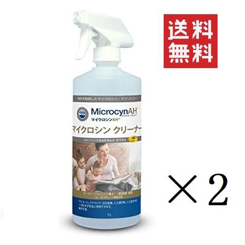 マイクロシンAH マイクロシン クリーナー 1L×2本 コロナウイルス対策にも 抗菌 消臭 犬 猫 体臭 まとめ買い