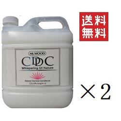 CDCコンディショナー2L×2個 詰替 レフィル 大容量 業務用 犬用 ペット用 臭い フケ 痒み 雑菌 無添加 天然 まとめ買い