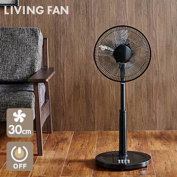フラットタイプ あす楽 送料無料 好評 メカリビング扇風機 お見舞い 30cm 扇風機 黒 リビング扇風機 ブラック リビング メカ扇風機 メカ