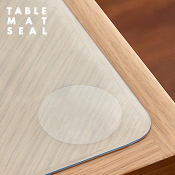 クロス 滑り 止め テーブル