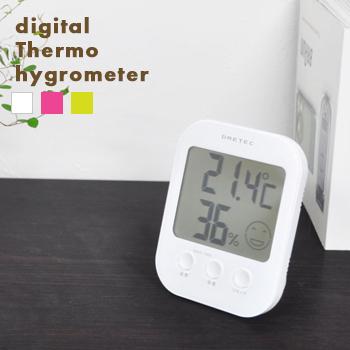 あす楽 日 祝日除 送料無料 デジタル温湿度計 オプシス デジタル DRETEC ドリテック 湿度計 (人気激安) O-230 予約販売品 LF672B13b000