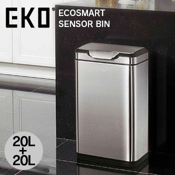 【送料無料】EKO タッチプロ ビン 20L+20L【 ごみ箱 ダストボックス 】LF636B07b000【EKO】