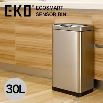 【送料無料】EKO ミラージュ センサービン 30L【 ごみ箱 ダストボックス 】LF636B07b000【EKO】