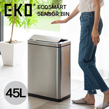 【送料無料】EKO デラックスファントムセンサービン45L【 ごみ箱 ダストボックス 】LF636B07b000【EKO】