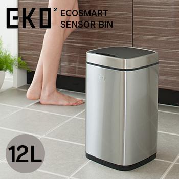 【送料無料】EKO エコスマートセンサービン 12L【 ごみ箱 ダストボックス 】LF636B07b000【EKO】