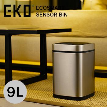 【送料無料】EKO エコスマートセンサービン 9L【 ごみ箱 ダストボックス 】LF636B07b000【EKO】