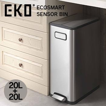 【送料無料】EKO エコフライ ステップビン 20L+20L【 ごみ箱 ダストボックス 】LF636B07b000【EKO】