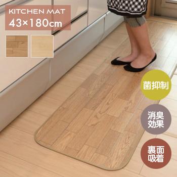 幅180cm (奥行80cm) 503111 アキレス透明キッチンフロアマット