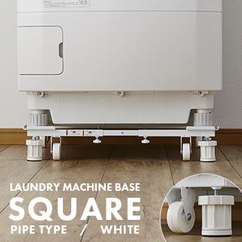 ドラム式洗濯機にも対応 送料無料 大好評です 新洗濯機スライド台 超人気 専門店 ホワイト 洗濯機 置き台 洗濯機置き台 ランドリー収納 ランドリーラック 洗濯機台 ドラム式洗濯機