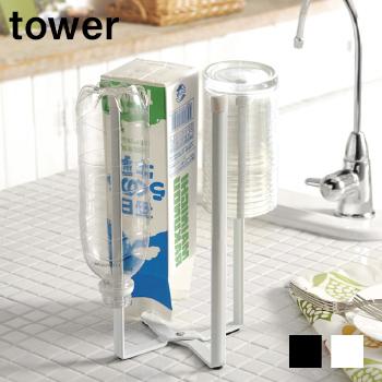 キッチンエコスタンド タワー 無料 06784-5 キッチンラック キッチン収納 調味料ラック 台所用品 隙間収納 三角コーナー ゴミ袋 超安い