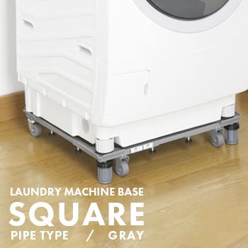 ドラム式洗濯機にも対応 送料無料 新洗濯機スライド台 グレー メイルオーダー DS-150 洗濯機 置き台 洗濯機台 ドラム式洗濯機 超目玉 4977612520409 ランドリー収納 洗濯機置き台 ランドリーラック