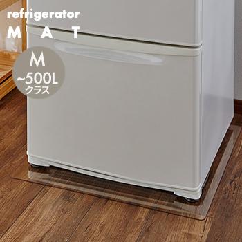 あす楽 送料無料 冷蔵庫キズ防止マットMサイズ ~500lクラス 冷蔵庫マット LF500B10b000 <セール&特集> 防音マット 冷蔵庫 防音シート マット冷蔵庫傷防止マット 即納最大半額