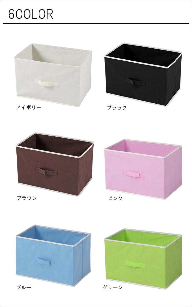 収納 ボックス 不織布 靴下やタイツの収納はニトリの整理ボックスが無印のケースにピッタリ!