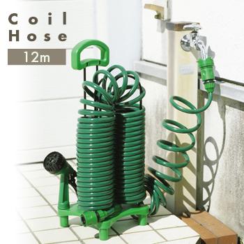 毎日の水やりを楽しく♪ 【あす楽 送料無料】ガーデンコイルホーススタンドツキ  D812【ホース・コイルホース・散水ホース・ガーデンコイルホース】4965337014358