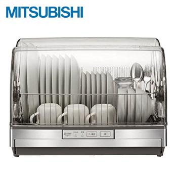 食器乾燥機 TK-ST11【 三菱 MITSUBISHI 乾燥器 】【 送料無料 代引不可 】