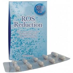 ロスリダクション ROS Reduction 60粒×2点セット水素含有ミネラル食品送料無料