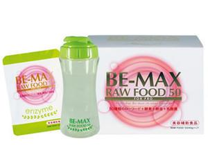 BE-MAX RAW FOOD 50ビーマックス ローフード5021包入◇メディキューブ◇スマートダイエット【シェーカープレゼント!】送料無料