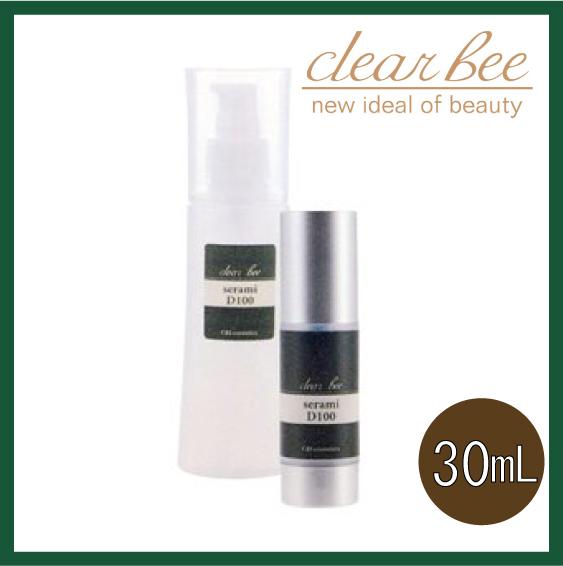 clear bee クリアビーセラミD100 30mlCBS化粧品 エステティックサロン専売品
