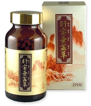 肝宝垂盆草 かんぽうすいぼんそう強肝草エキス 安心の日本製送料無料