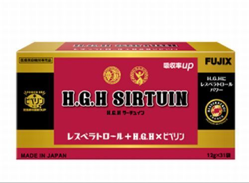 HGH SIRTUIN HGHサーチュイン H.G.H SIRTUIN(12g x 31袋) ワイン60本分のレスベラトロール+H.G.HHGH協会認定品送料無料