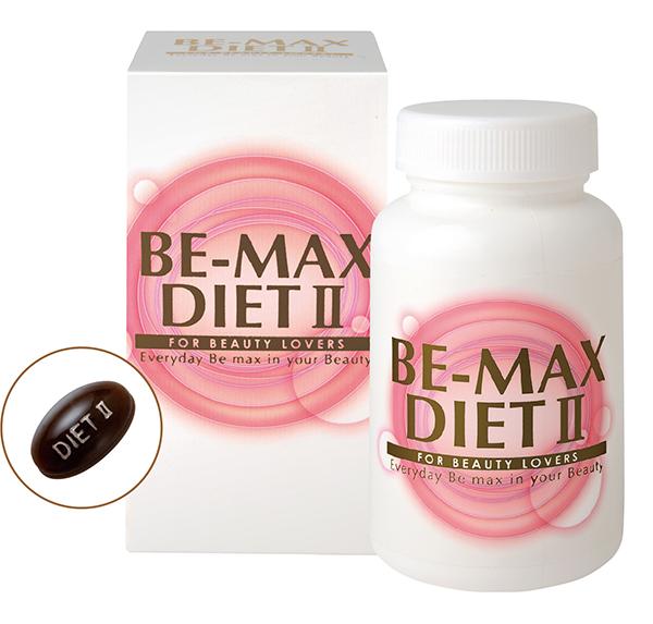 【2点セット】BE-MAX DIET IIダイエット・ツー90カプセル×2点送料無料
