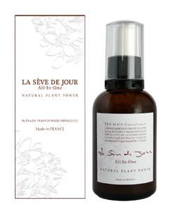 ラ セーブ ド ジュール オールインワン 60mL100%天然原料 植物由来 美容液LA SEVE DE JOUR