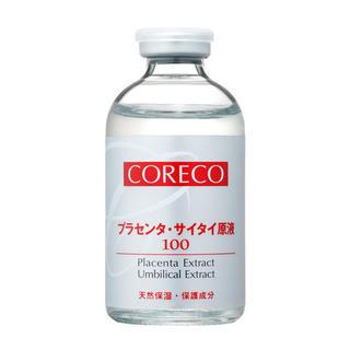 【最大700円クーポン配布中】CORECO 送料無料 コレコ 55mL ディバイアル・モイスチャー 55mL サイタイエキスとプラセンタのWの原液 送料無料, MOONEYES:4db288c9 --- officewill.xsrv.jp