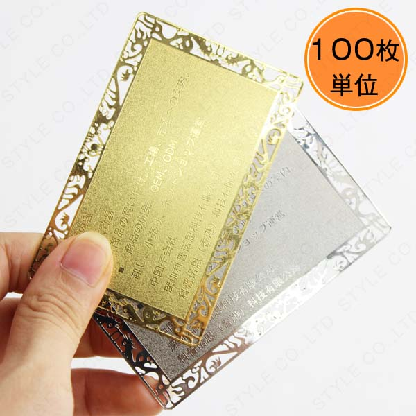 Life life rakuten global market household goods you can choose household goods you can choose gold and silver stand out like a business card creation metal colourmoves