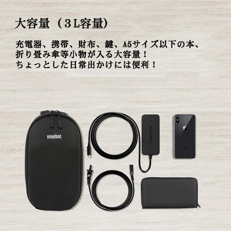 Front bag for exclusive use of nine bot by Segway kick motor scooter ES2  ES1, steering wheel bag (kickboard) option parts