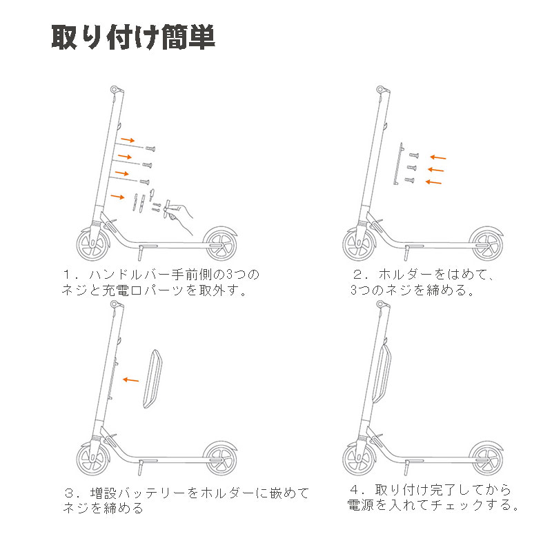 Enlargement battery (kickboard) option parts for exclusive use of nine bot  by Segway kick motor scooter ES2 ES21