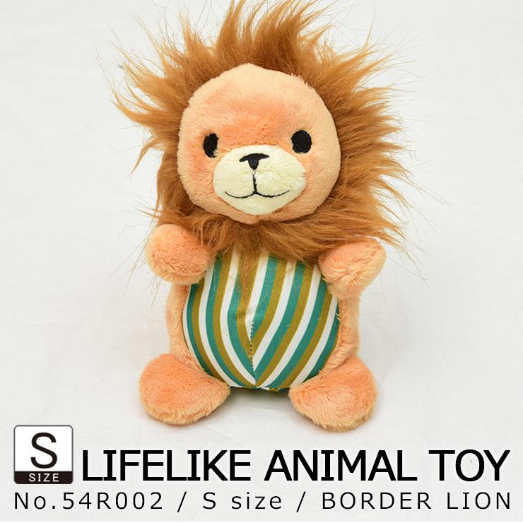 セットアップ 犬 おもちゃ 音が鳴る ぬいぐるみ 玩具 噛む LIFELIKE ボーダーライオン S 動物 大型犬 アニマル 小型犬 動画あり 中型犬 卓越 ダックス チワワ プードル