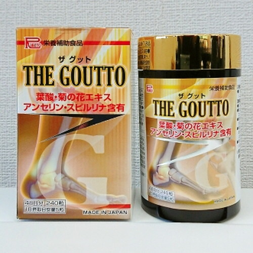 THE GOUTTO 240粒ザ・グット