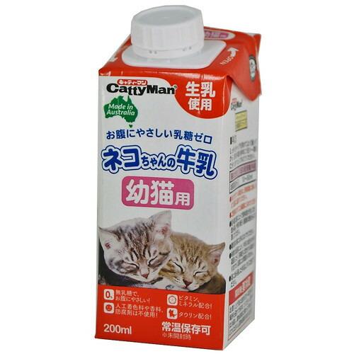 オーストラリア産の生乳から作った お腹にやさしい乳糖ゼロの愛猫用牛乳 蓋のできる注ぎ口付き ネコちゃんの牛乳 幼猫用 200mlキャティーマン CattyMan 猫 ねこ ミルク 乳糖ゼロ ●手数料無料!! 牛乳 ネコ 幼猫 オーストラリア 即日出荷 乳糖