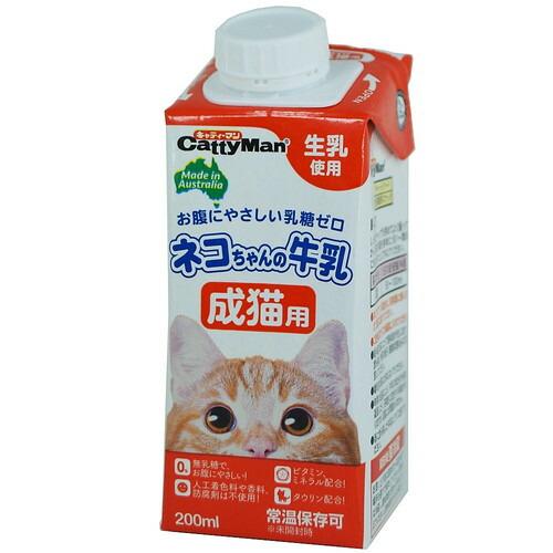 オーストラリア産の生乳から作った お腹にやさしい乳糖ゼロの愛猫用牛乳 蓋のできる注ぎ口付き ネコちゃんの牛乳 成猫用 200mlキャティーマン CattyMan 猫 成猫 ミルク 海外輸入 ネコ オーストラリア 値下げ 牛乳 ねこ 乳糖 乳糖ゼロ