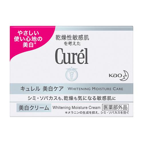 送料無料4個セット まとめ買い 花王 キュレル 美白クリーム 40g日本 花王 Curel 美白 クリーム